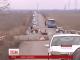 """Прикордонники закривають пропускний пункт """"Мар'їнка"""""""