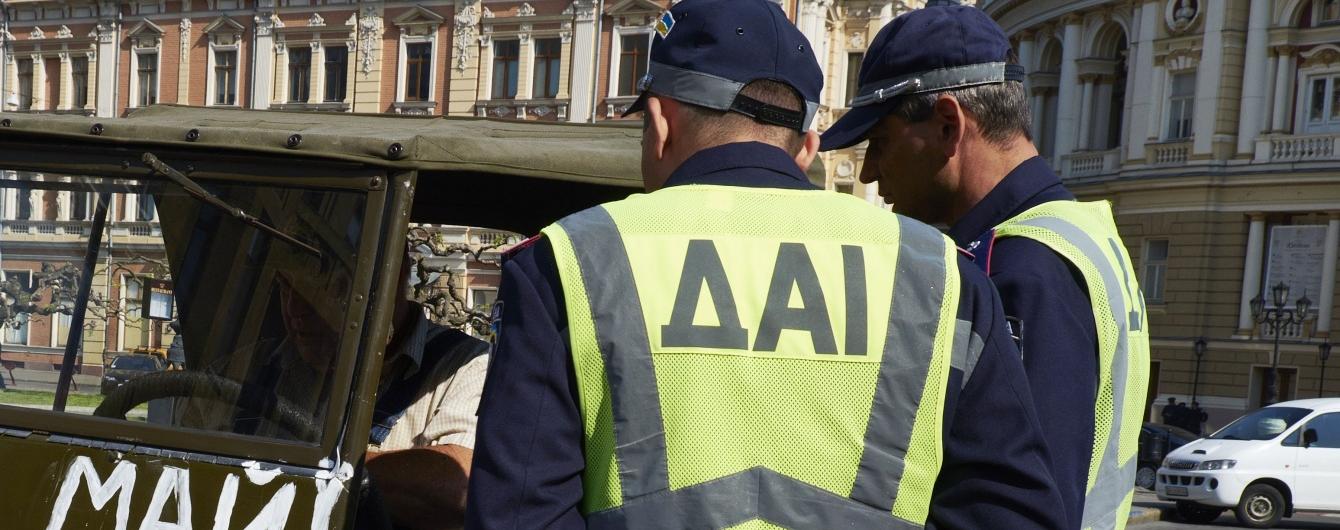 В Украине появится новое ГАИ