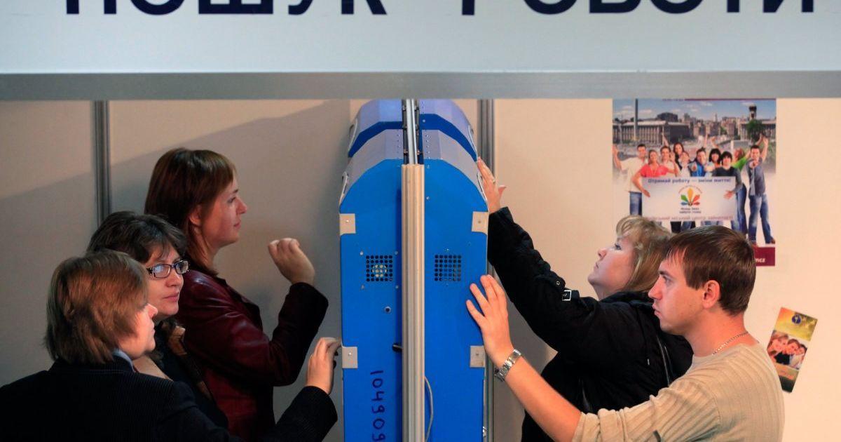 Експерти порахували, як часто українці змінюють роботу