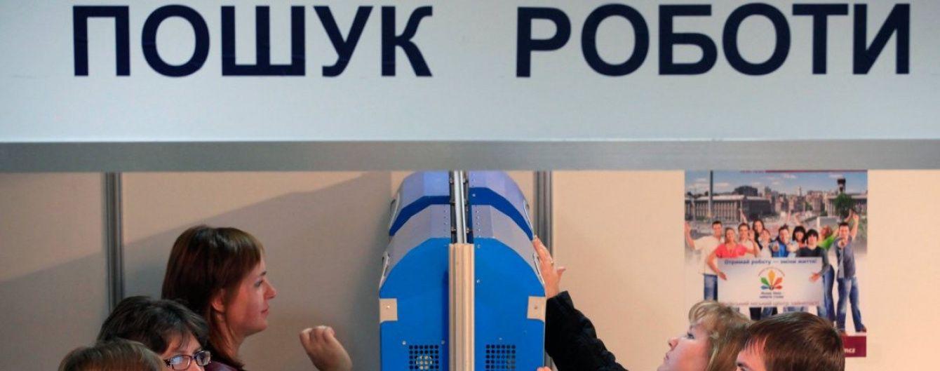 Эксперты посчитали, как часто украинцы меняют работу