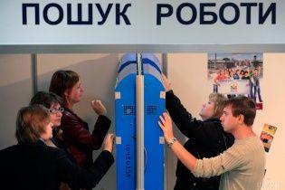 В Україні побільшало безробітних – на одну вакансію претендують 16 осіб