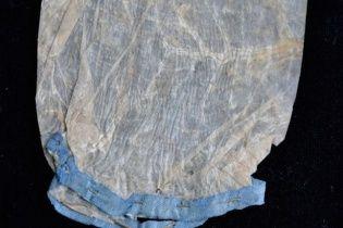 200-річний презерватив продали за неймовірну ціну