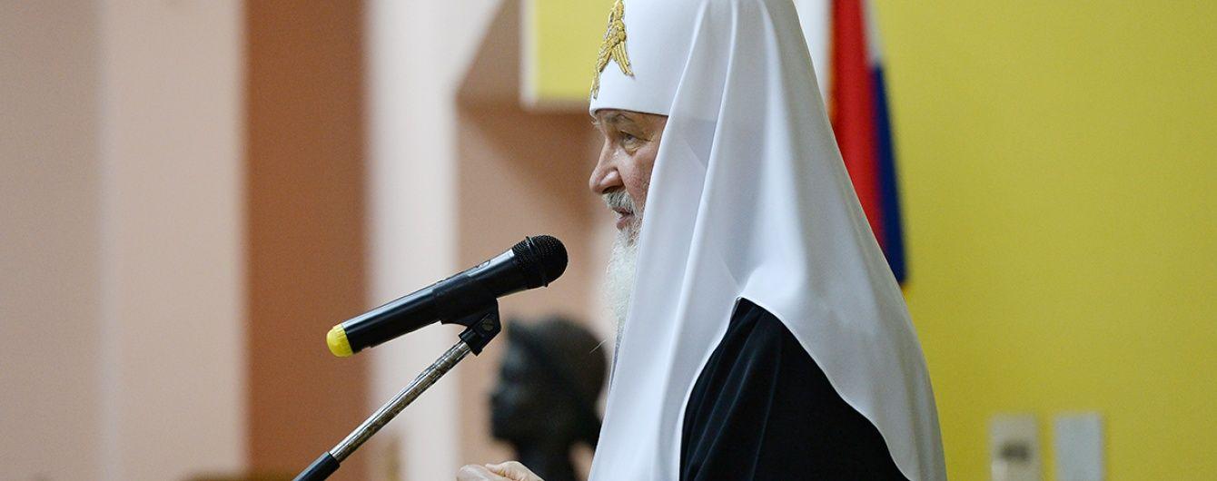 Московський патріарх Кирил вирушив до Антарктиди