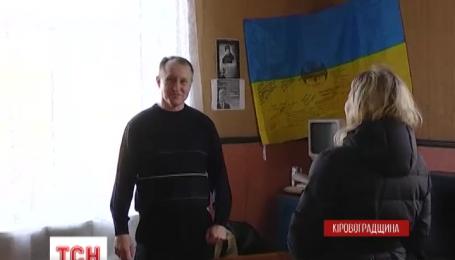 На Кіровоградщині селяни повернули з фронту свого сільського голову