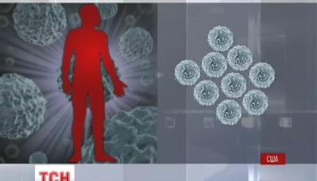 Американские ученые изобрели революционное лекарство от рака