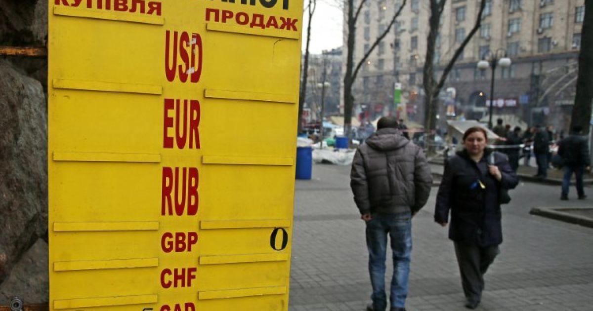 В Киеве устроили масштабную облаву на обменники