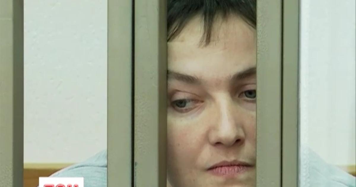 Німець півроку ходить до посольства РФ із вимогою звільнити Савченко