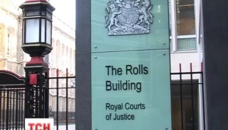 Россия подает в суд на Украину в Высоком суде Лондона