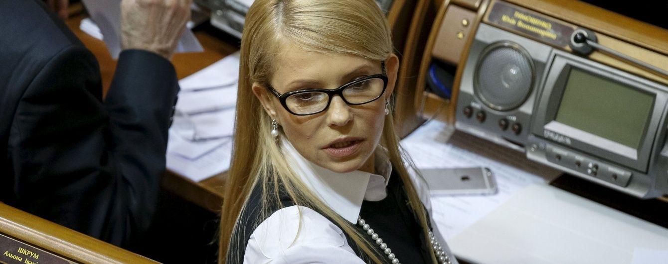 Тимошенко оприлюднила свої доходи: живе лише на зарплату та орендує величезний маєток