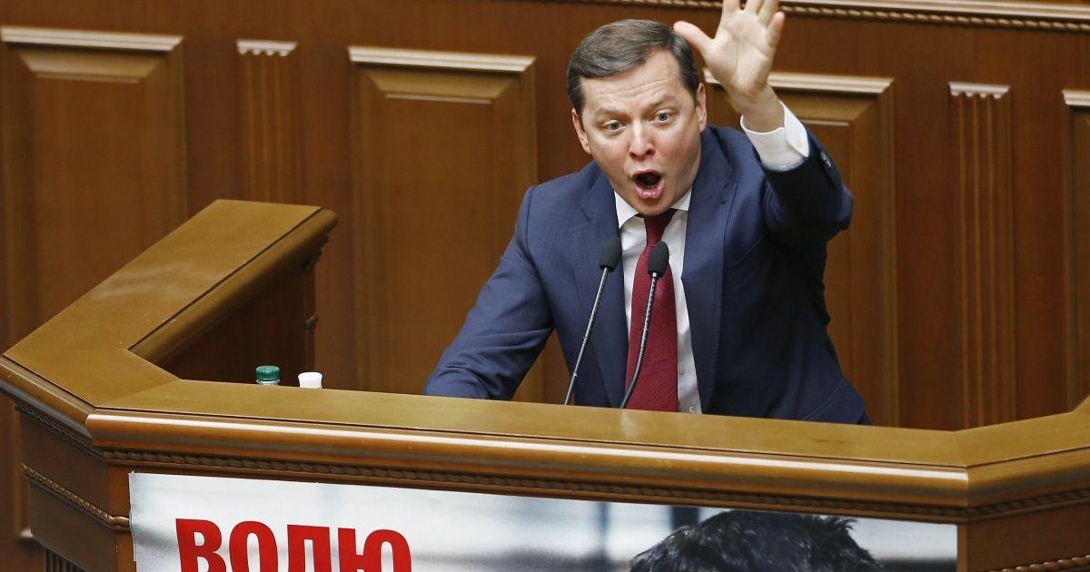 Яценюк хоче закінчити переговори із Ляшком
