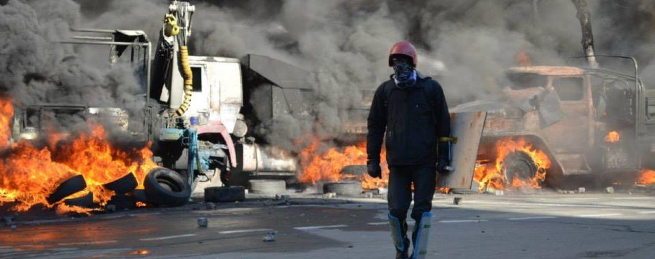 Труба рассказал, почему затягивается расследование дел Майдана