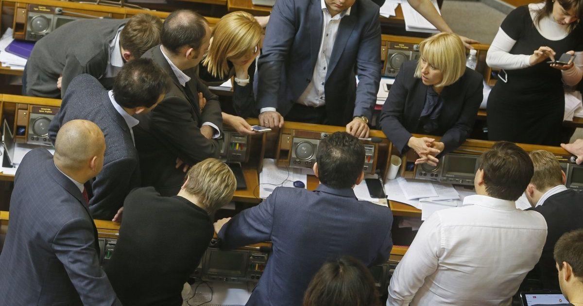 """""""Самопомич"""" объявила о выходе из коалиции"""