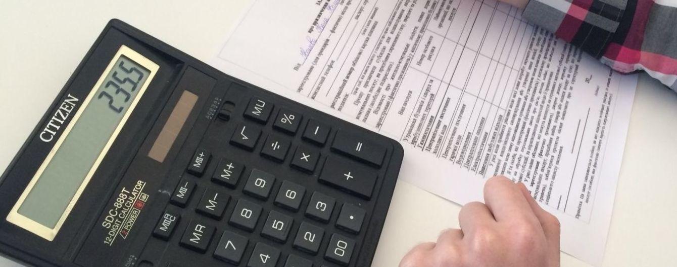 Через нові правила чимало українців позбавляють права на субсидії