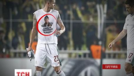 Российский футбольный клуб оштрафовал своего полузащитника за одежду с президентом страны