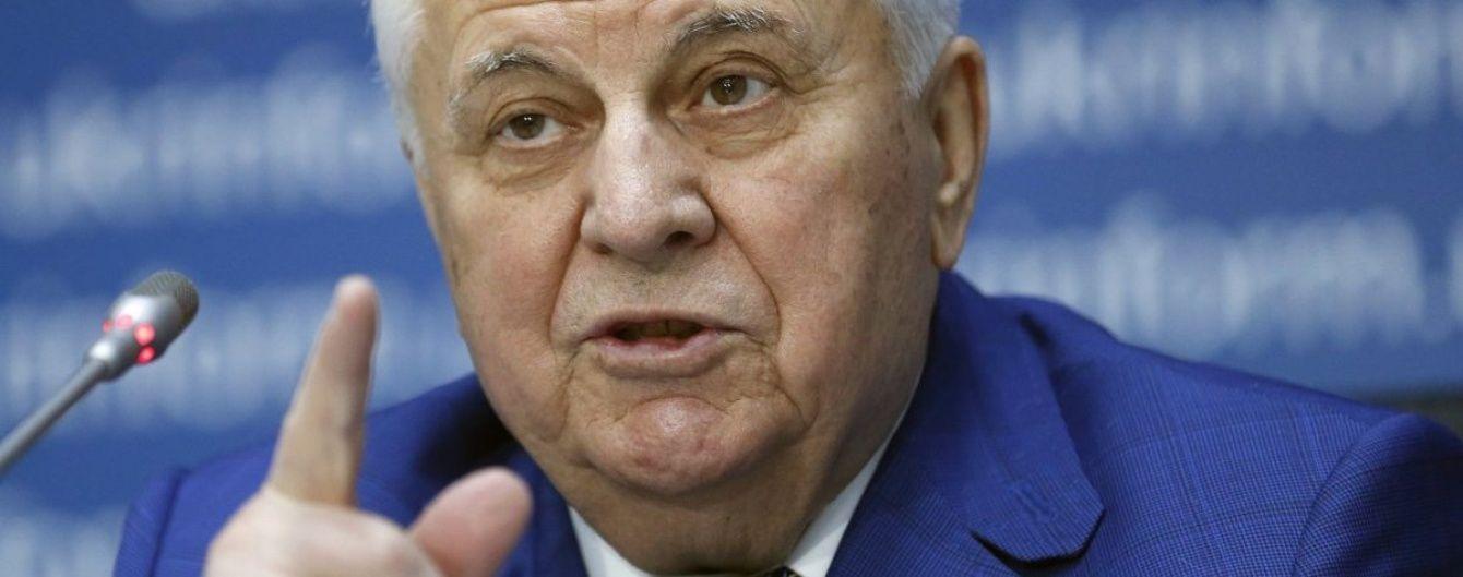 Кравчук пояснив, чому Мінські угоди більше не працюють