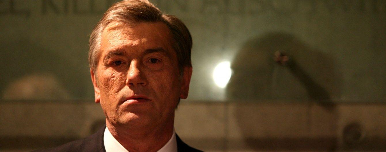 Экс-президент Ющенко возглавил наблюдательный совет одного из банков