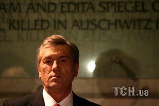 Екс-президент Ющенко очолив наглядову раду одного з банків