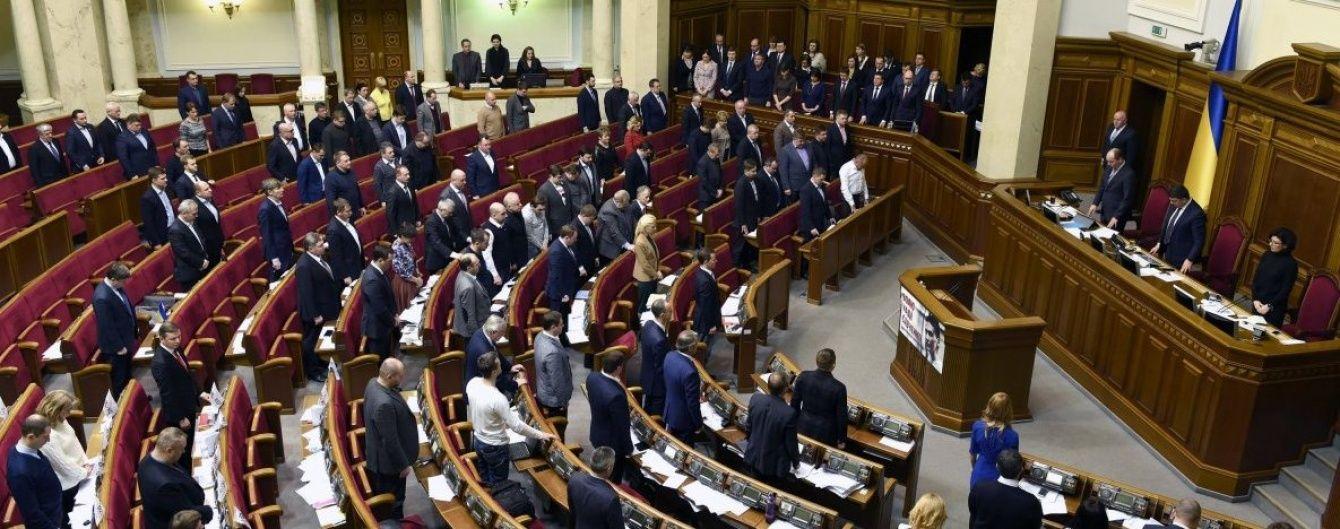 У Раді зареєстровано проекти постанов про звільнення Кабміну і формування нового уряду