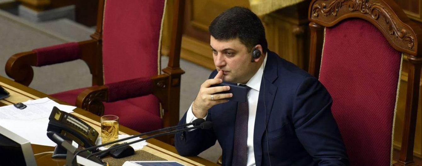 Гройсман заявив, що не мав права голосувати за відставку уряду Яценюка