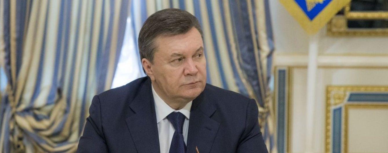 Нардепи домовилися підтримати закон про спецконфіскацію грошей Януковича