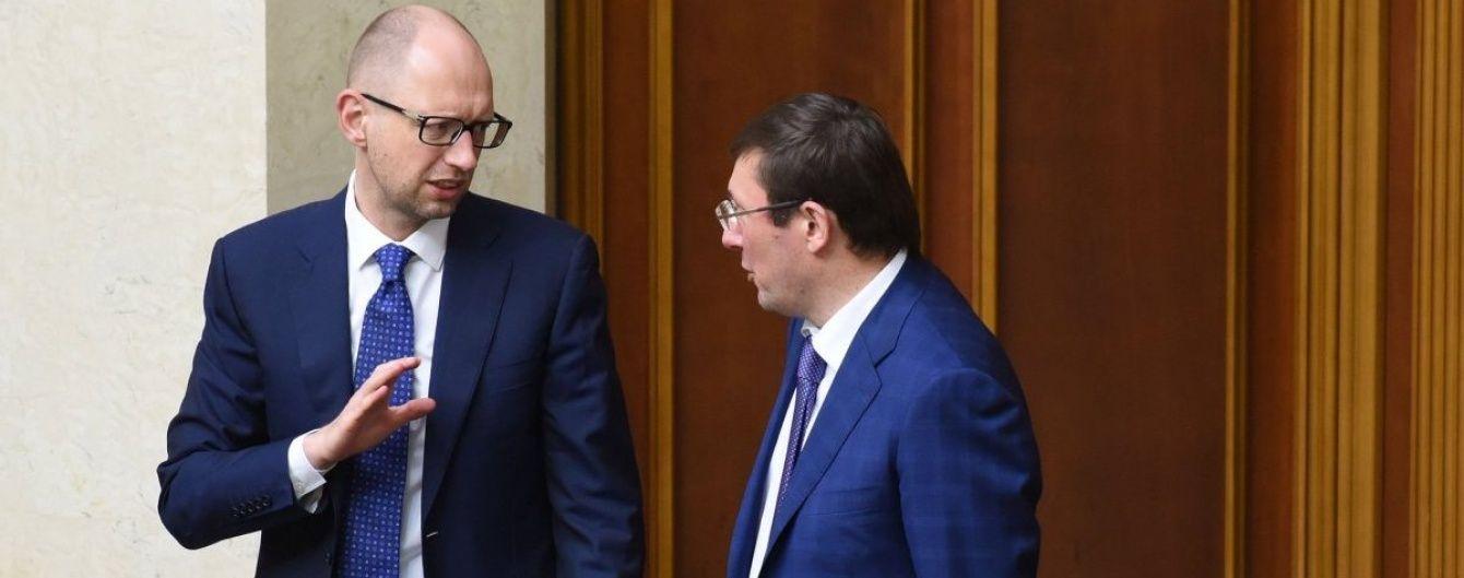 Коаліція хоче скасувати рішення про незадовільну роботу уряду Яценюка