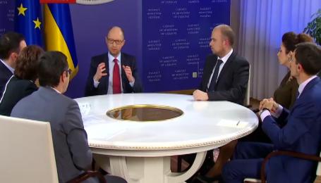 """Яценюк: """"Минулого року ми скоротили споживання природного газу на 20%"""""""