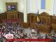 ЄС має претензії до безвізового пакету від українських депутатів
