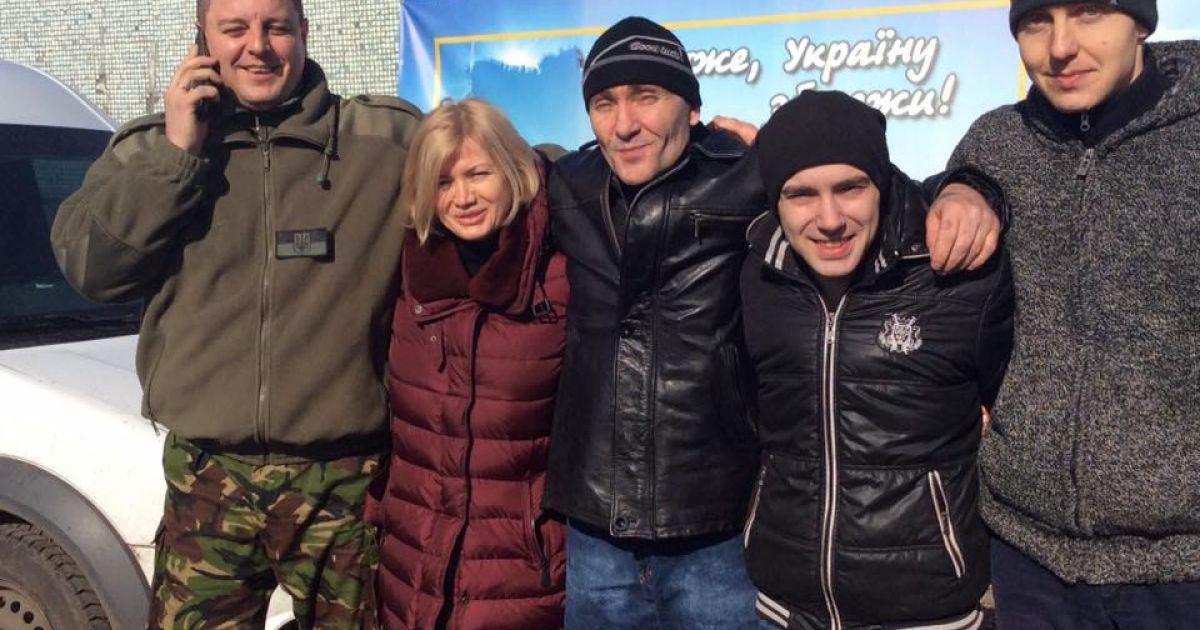 @ Ірина Геращенко/Facebook