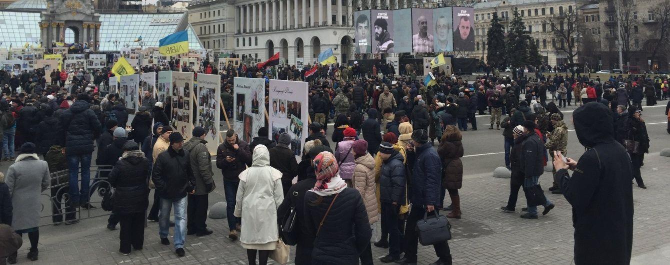 З Майдану Незалежності розходяться люди