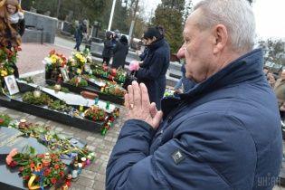 Стометровый флаг и памятные лампадки. Как украинцы чествуют Героев Небесной Сотни
