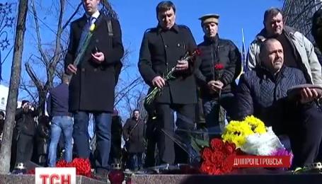 В Днепропетровске прошел митинг-реквием, который созвали общественные активисты