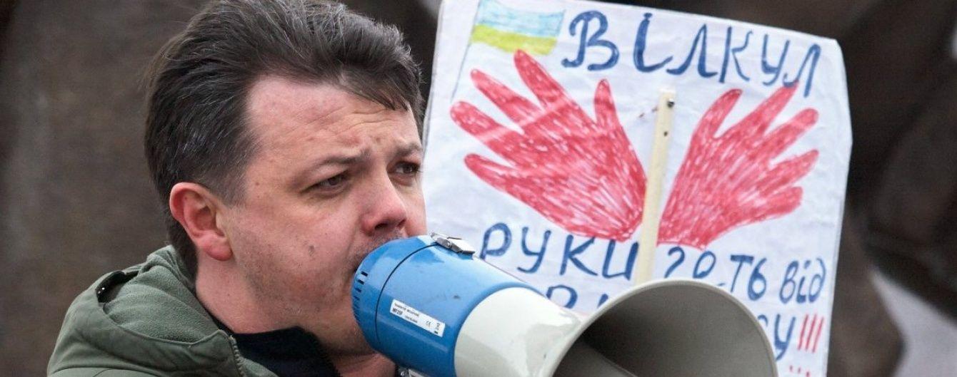 Семенченко у Кривому Розі став на облік як переселенець