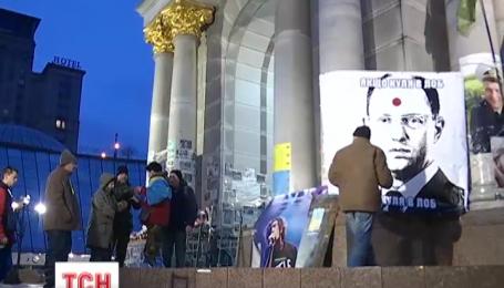 Малочисельний протест у центрі Києва згортається