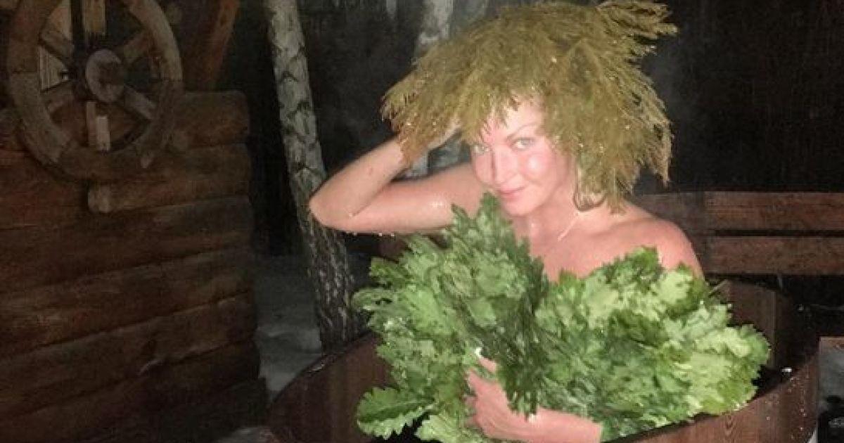 Волочкова видео голая в бане ОЧЕНЬ