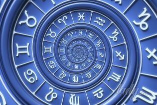Любовный гороскоп на 2016 год