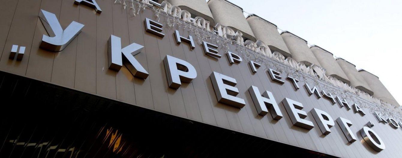 """Правоохранители проводят обыск в """"Укрэнерго"""" - СМИ"""