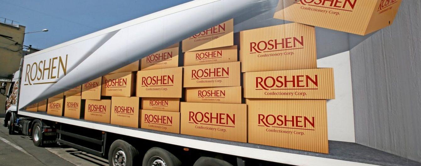 Президентська корпорація Roshen вивела з Росії до України 72 мільйони доларів дивідендів