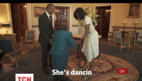 106-річна бабуся станцювала перед Обамою