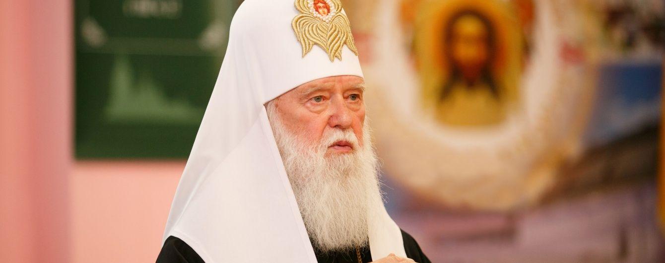 Філарет пояснив, чому згадав у зверненні до української православної пастви бізнесмена Коломойського