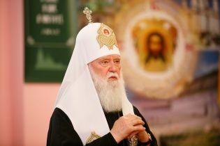 Патріарх Філарет попросить Раду перейменувати УПЦ МП