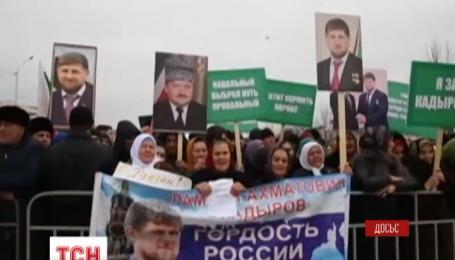 Російська опозиція презентувала доповідь про злочини Кадирова