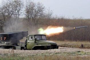 """Боевики ударили из """"Градов"""" по позициям украинских военных в зоне АТО"""