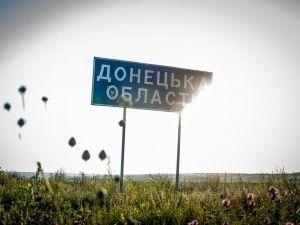 Простить Донбасс?