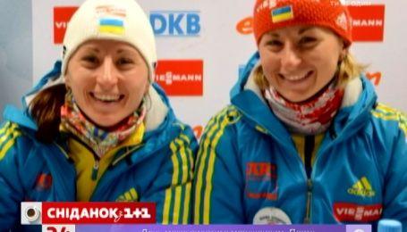 На батьківщині біатлоністок Валі і Віти Семеренко з'явилась вулиця на їхню честь