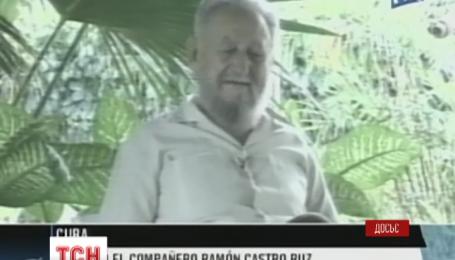 Старший брат Фиделя Кастро умер на Кубе