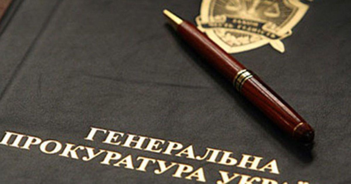 Печерский суд разрешил ГПУ изъятия документов и вещей Центра противодействия коррупции
