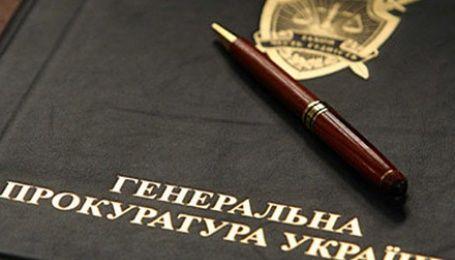 ГПУ провела 13 обысков у руководителей Госинвестпроекта времен Януковича