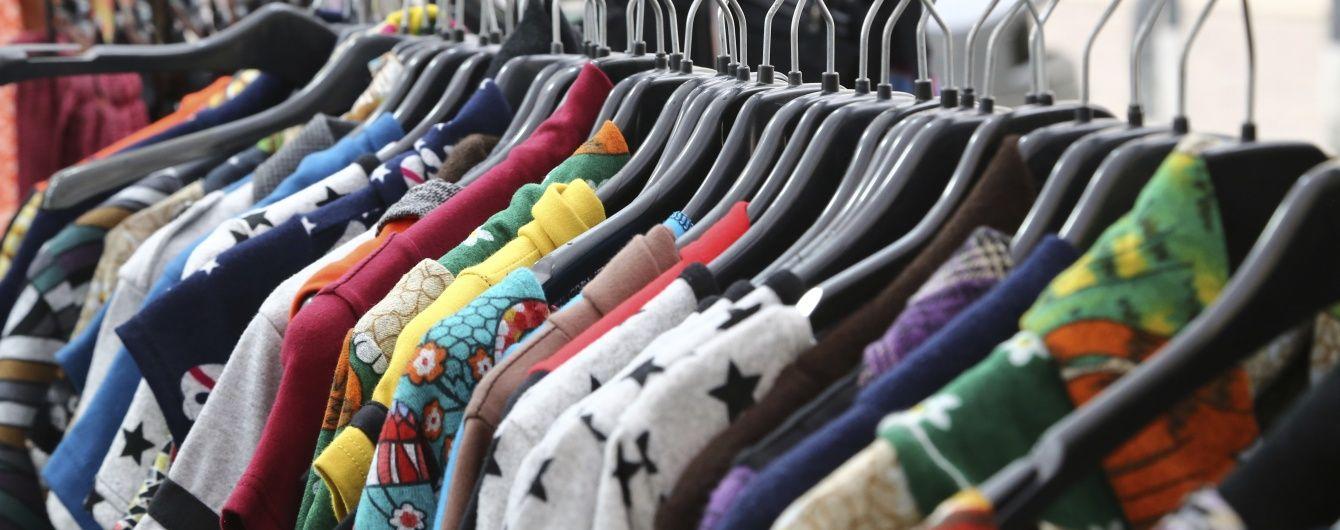 Модный шопинг с Надей Шаповал: сокровища  секонд-хенда на Лесной