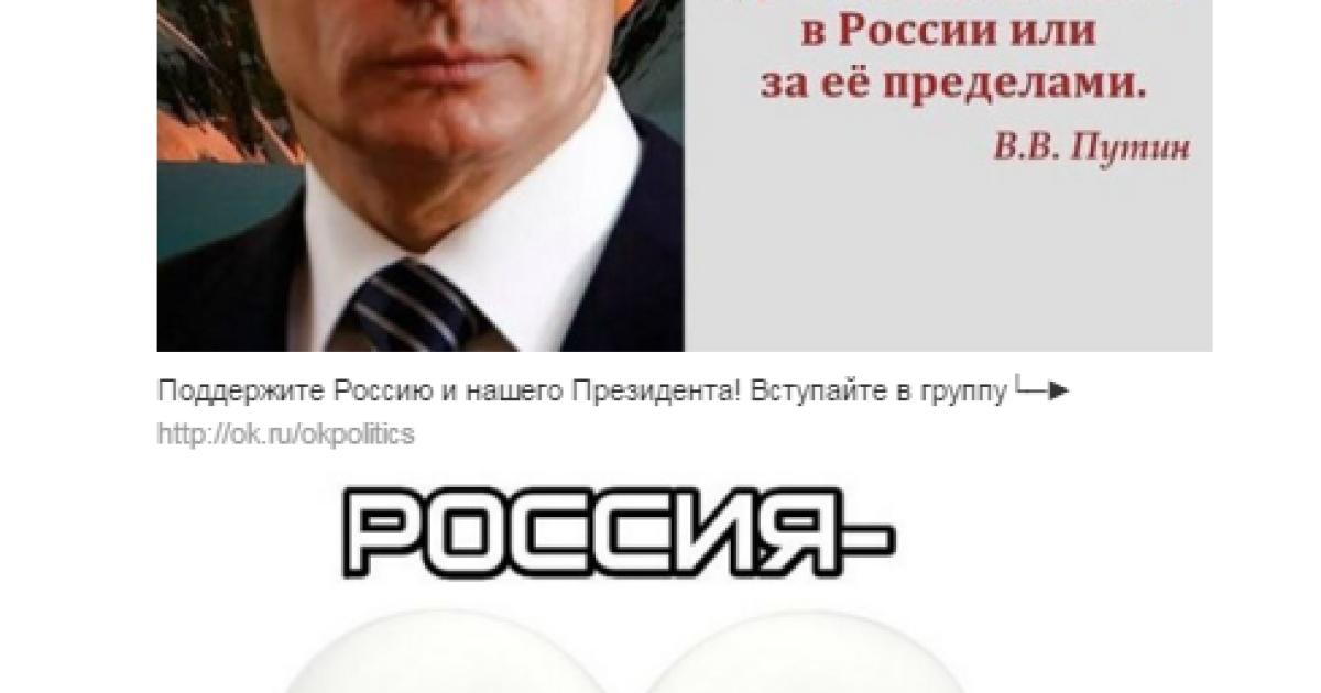 Скрішнот зі сторінки Шевцової