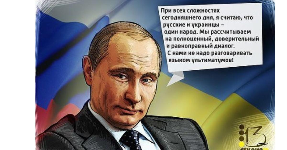 Скриншот со страницы Шевцовой @ ok.ru/Елена Рябикова Шевцова